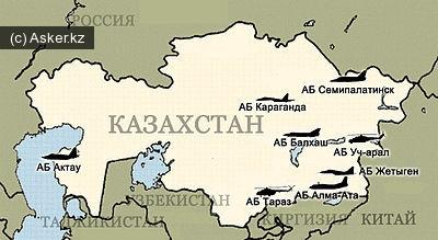 карта авиабаз республики казахстан