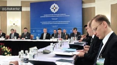 Заседание Комитета секретарей Советов безопасности государств-членов ОДКБ