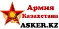 Военно-информационный портал армии Казахстана