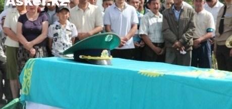 похороны солдат Арканкерген
