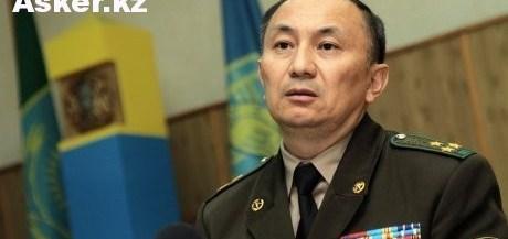 директор пограничной службы КНБ РК Турганбек Стамбеков