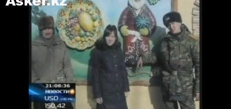 Девушка солдата