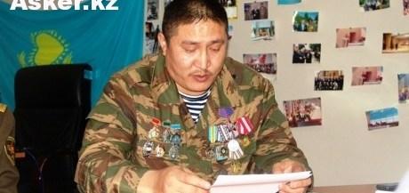 Аскар Шимпеев
