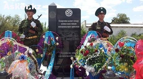 "Памятник погибшим на заставе ""Арканкерген"""
