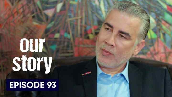 Hamari Kahani Episode 93 in Hindi/Urdu (Our Story)