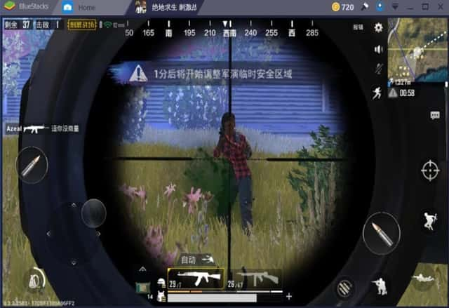 Download and Install PUBG Mobile PC - PUBG For PC | Ask Me Apps