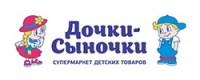 Dochkisinochki Coupons Store Coupons Store