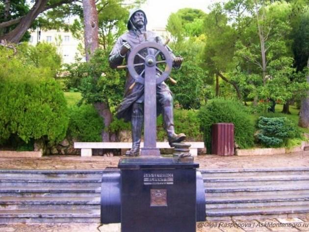 Скульптура принцу Альберту I
