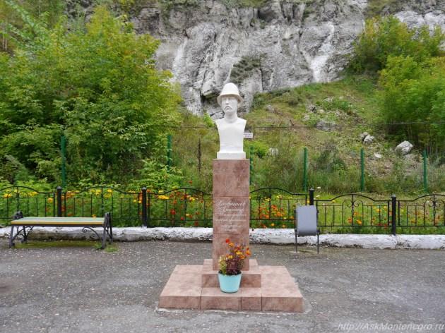 Александр Хлебников - первый экскурсовод кунгурской пещеры