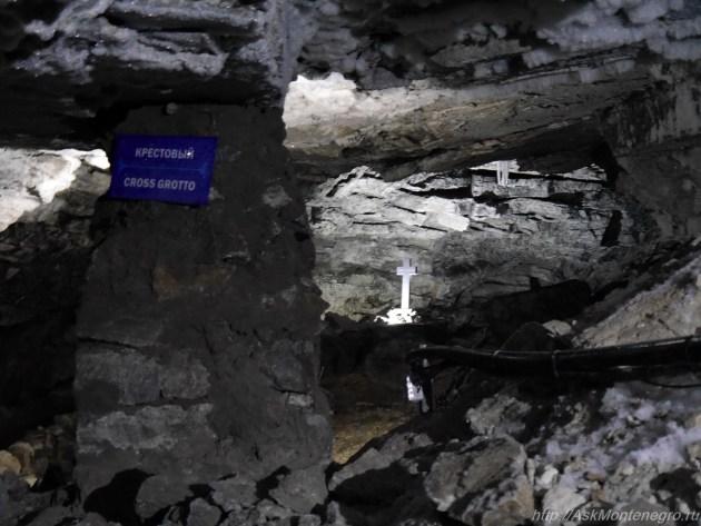 крестовый грот. кунгурская ледяная пещера