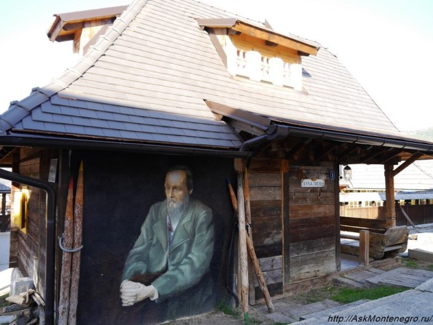 dom-pisatelia-derevnya-kusturicy