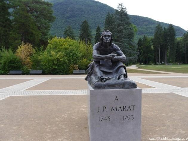 Памятник Марату Визиль Франция