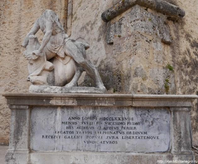 средневековые статуи Франция