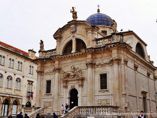 Церковь святого власия дубровник