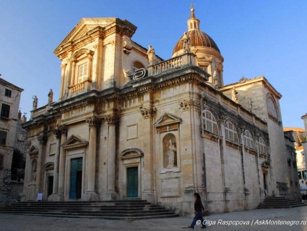 собор Марии Дубровник