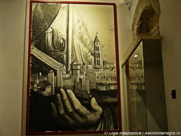 split_museum_photo