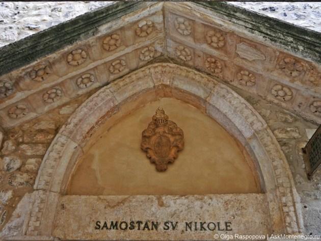 церковь святого Николая Трогир