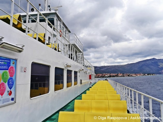 ferry in korcula