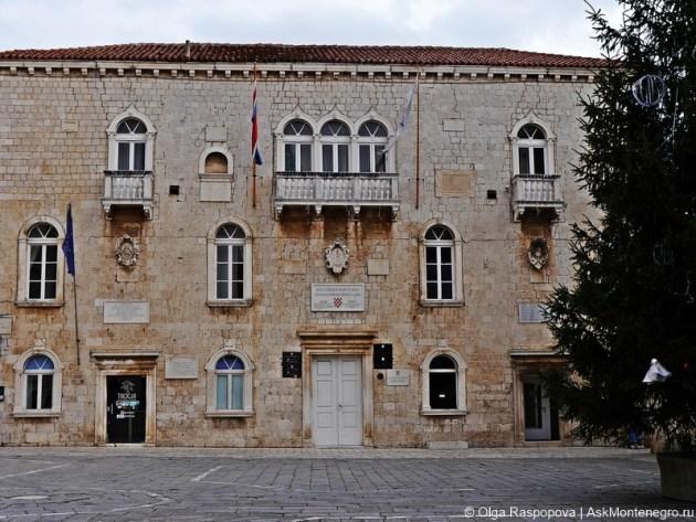 Городская ратуша Трогир