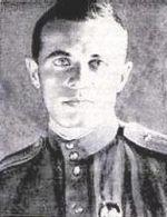 Герой Советского Союза