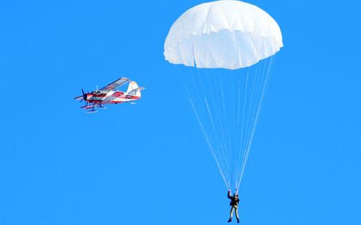 Фестиваля парашютного спорта