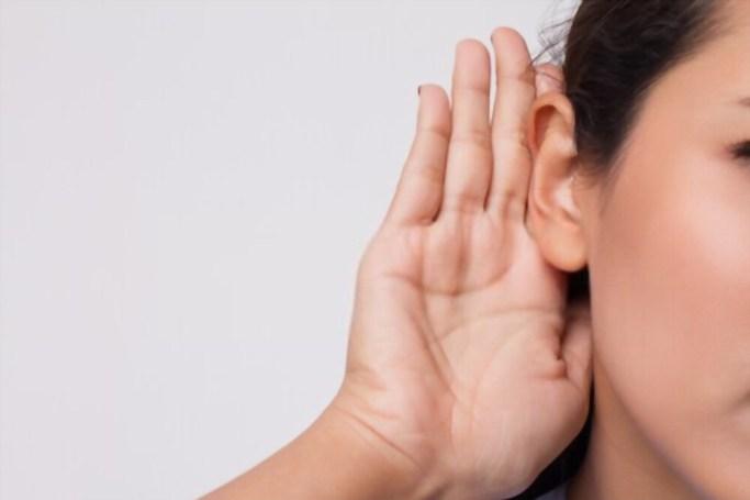 Sharp Ear Supplement