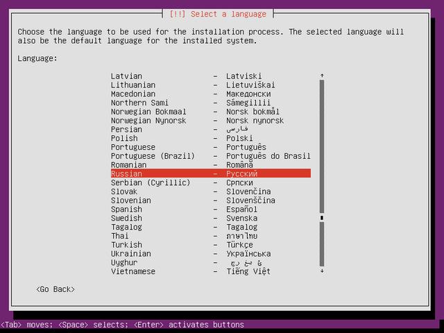 Ubuntu Server_03