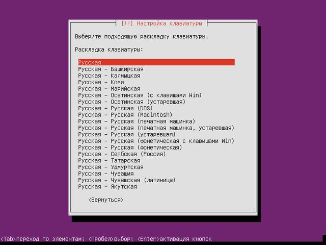 Ubuntu Server_07