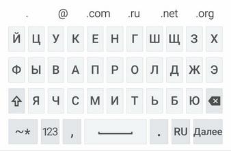 Meizu M2 Note - Keyboard