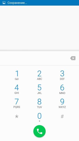 Elephone P8000 - Phone 1