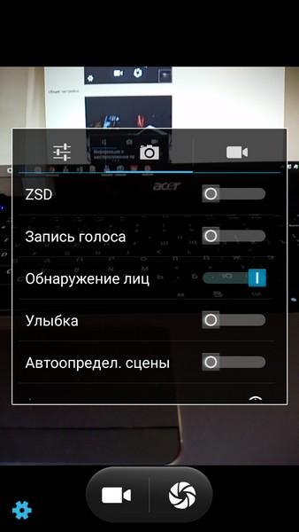 Elephone P8000 - Photo 3