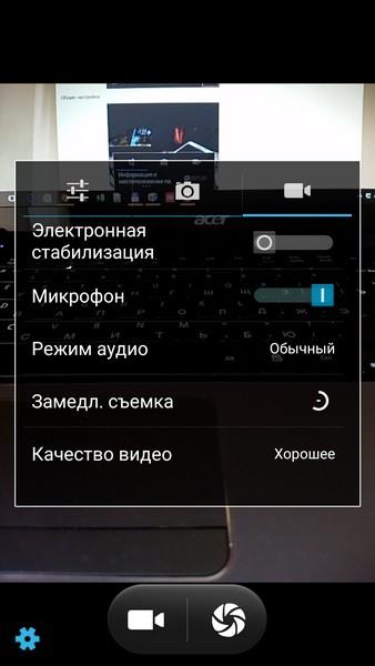 Elephone P8000 - Photo 4