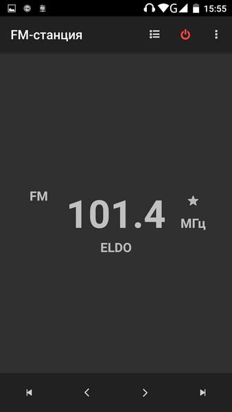 Elephone P8000 - Radio 1