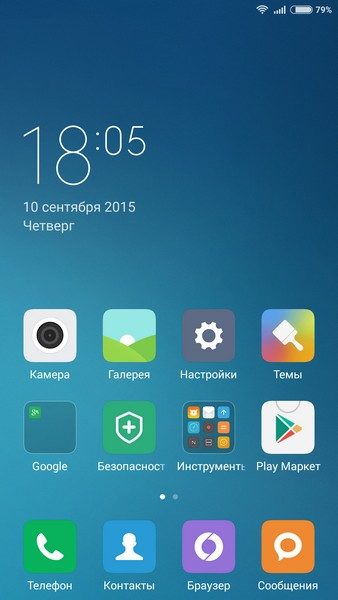 Xiaomi Redmi Note 2 - Desktop 1