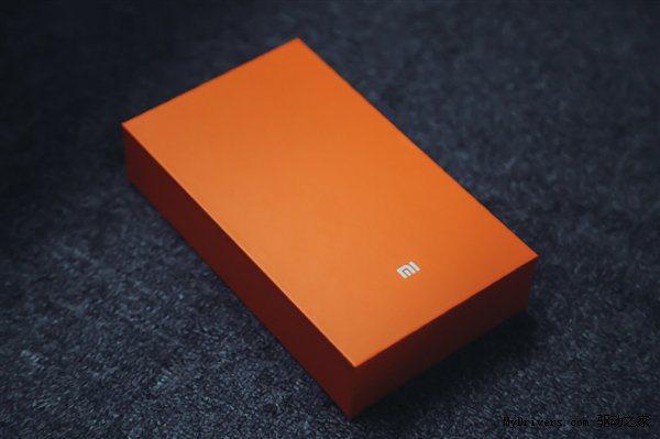 Xiaomi Mi 4c - Box