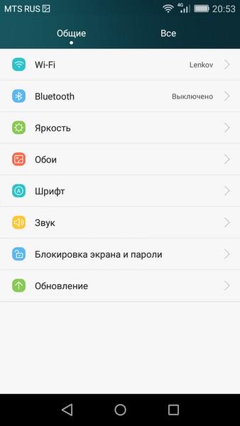 Huawei P8 Lite - Settings 1