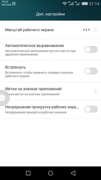 Huawei P8 Lite - Desktop settings 3