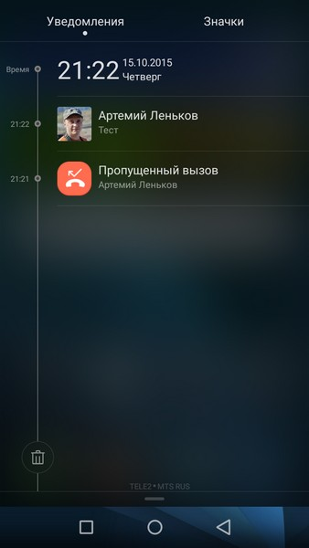 Huawei P8 Lite - Notifications 2