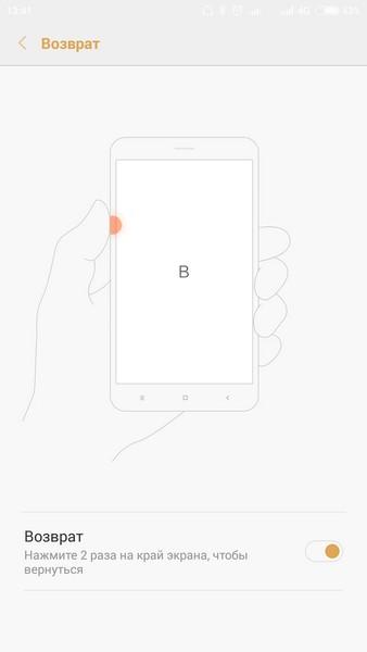 Xiaomi Mi4c - Edge 1