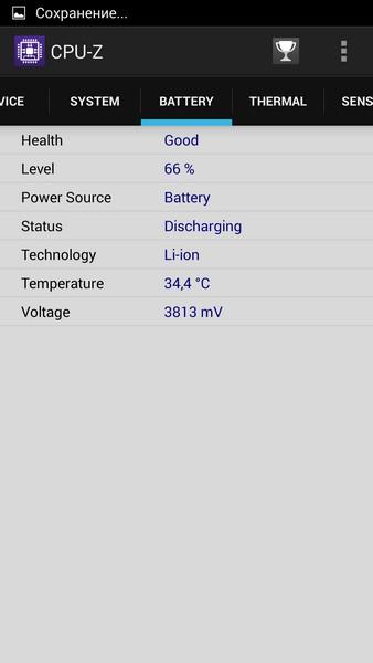 ViewSonic V500 - CPU-Z 4