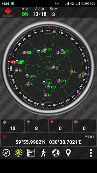 Xiaomi Redmi 2 - GPS 2