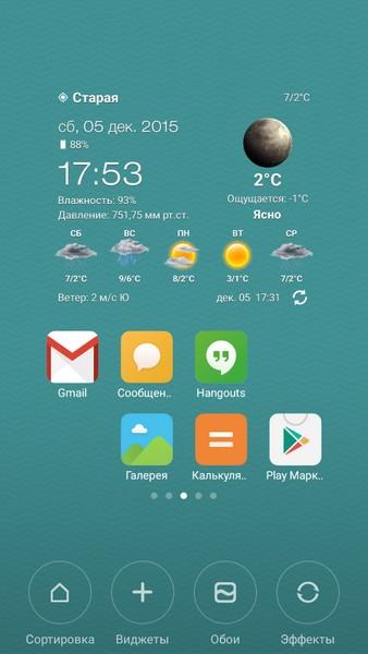 Xiaomi Redmi 2 - Desktop settings