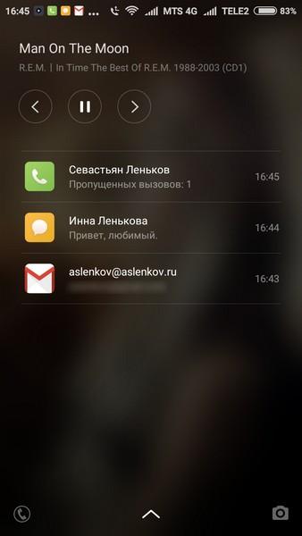 Xiaomi Redmi 2 - Lockscreen