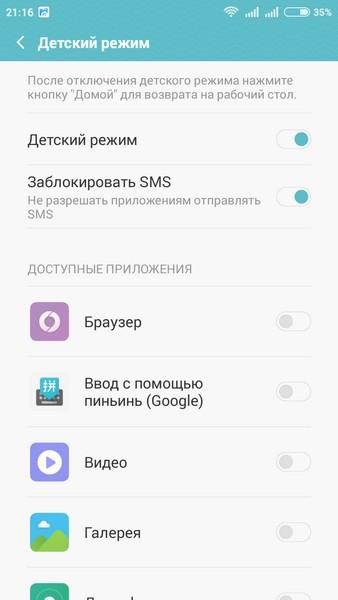 Xiaomi Redmi 2 - Child mode