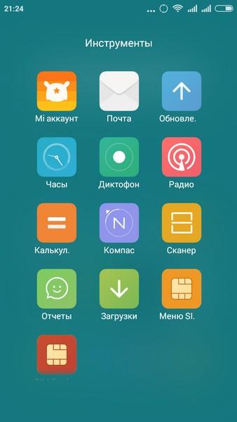 Xiaomi Redmi 2 - Folder 2