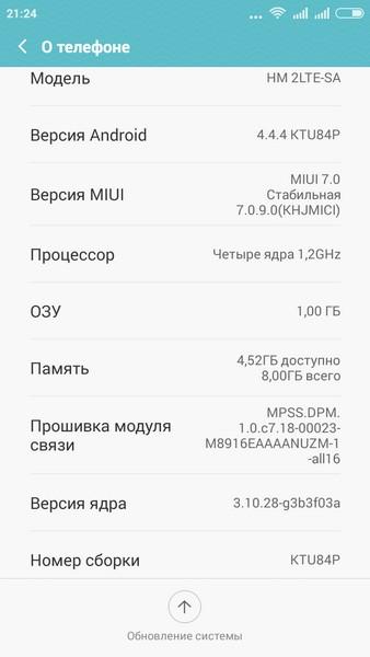 Xiaomi Redmi 2 - About