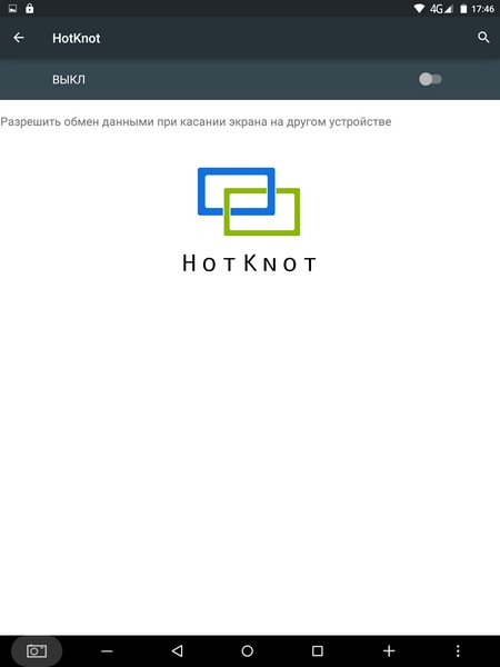 Teclast P98 - HotKnot