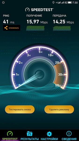 LeTV Le 1s - Mobile internet