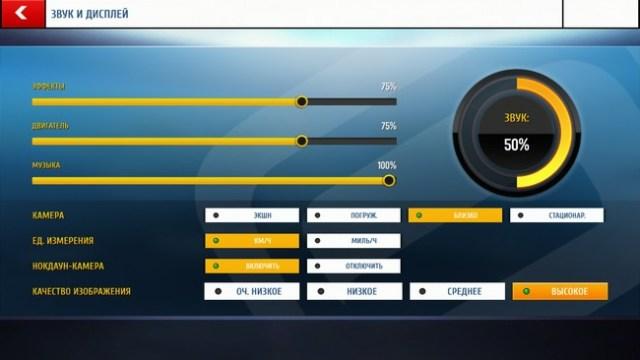 LeTV Le 1s - Game settings
