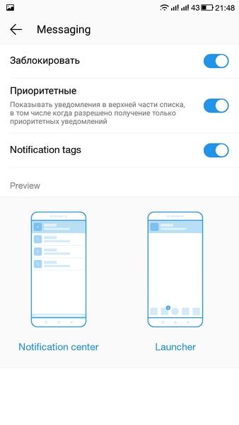 LeTV Le 1s - Notifications settings 2
